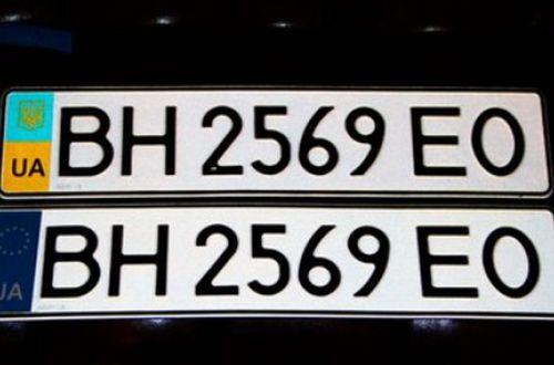 94b12e5d0774786dd88a70ed54e16806